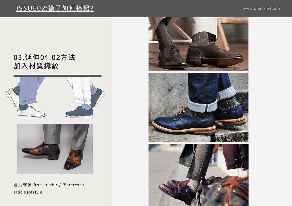 鞋子,皮鞋,皮鞋推薦,樂福鞋,牛津鞋,德比鞋,皮鞋品牌,皮鞋推薦,皮鞋穿搭,休閒皮鞋,真皮皮鞋,HARUTA,MADRAS,REGAL,襪子穿搭,襪子