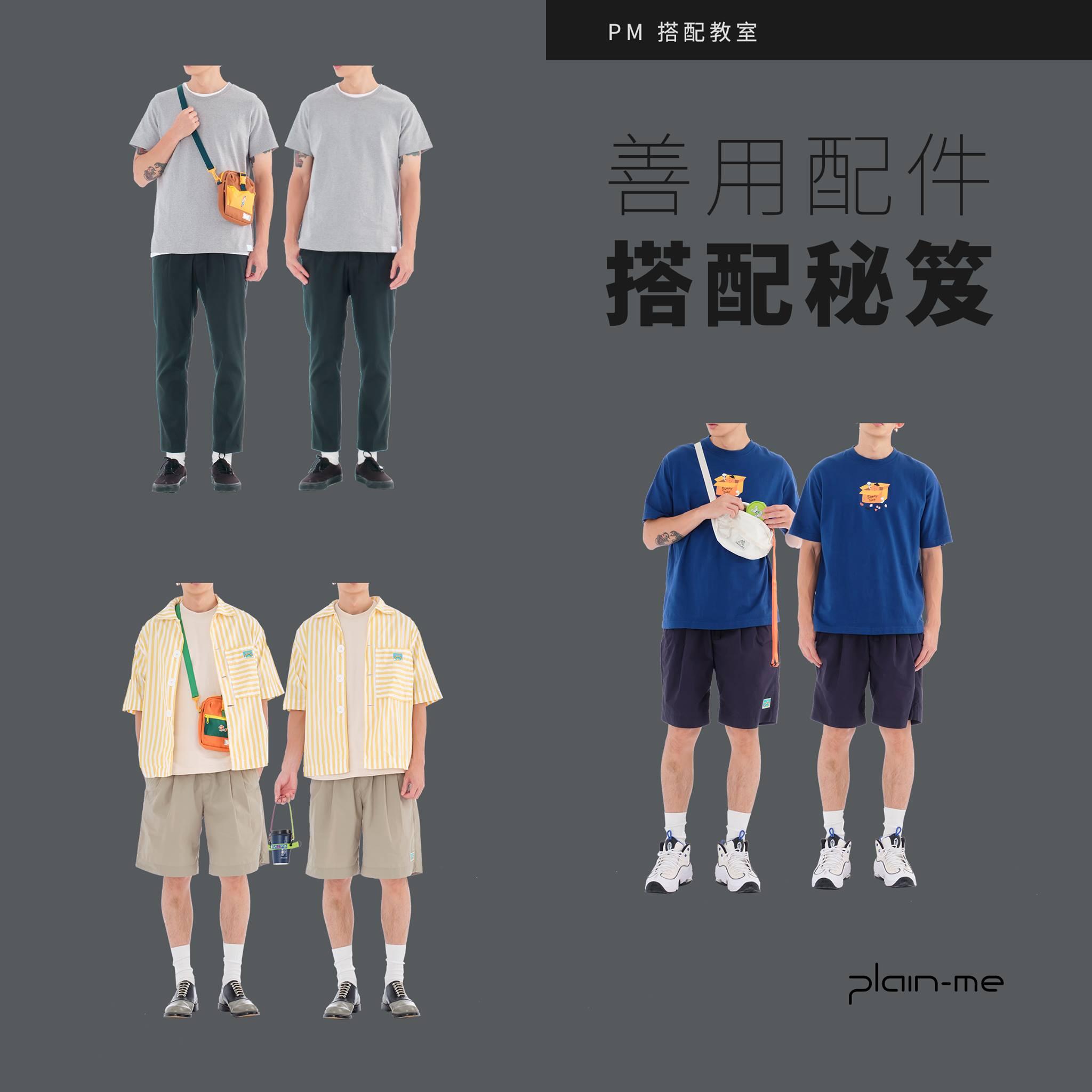 配件,服裝配件,配飾,服裝配件,寬沿帽,紳士帽,毛帽,文字棒球帽,棒球帽,圍巾,中長圍巾,領巾