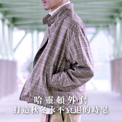 英國,Rodney Harrington,Ben sherman,Harrington jacket,哈靈頓外套,,King Creole,Peyton Place,Baracuta,Elvis Presley,Fred perry,007量子危機,Jason Statham,Brooklyn Beckham