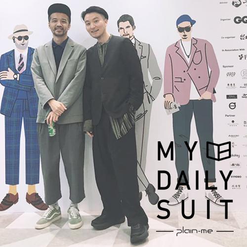 紳裝,西裝,正裝,正裝的日常,gq,Suit School,紳仕學堂