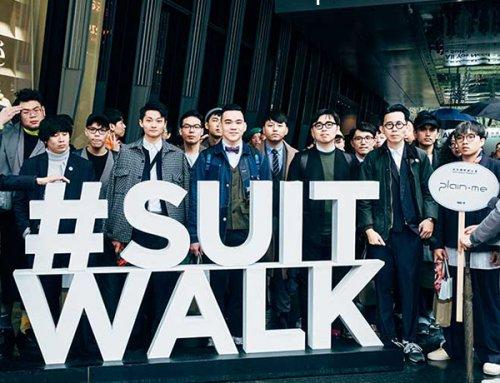 台北國際紳仕週 Suit Walk 2019