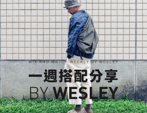 一週搭配分享 – plain-me 視覺設計 Wesley