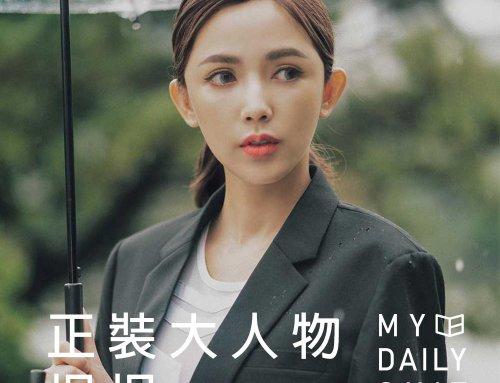 2019 正裝大人物 – 拐拐 訪談