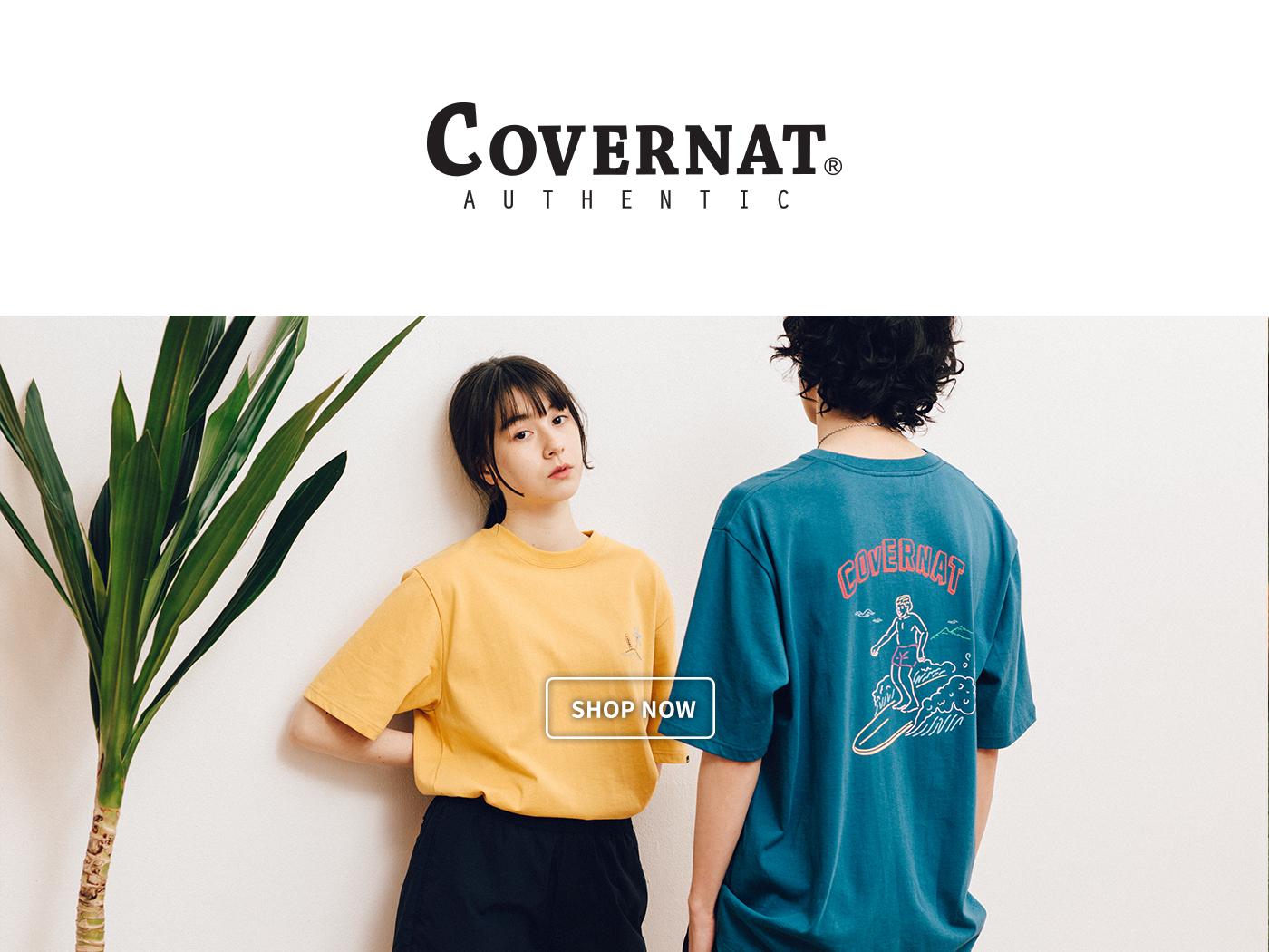 Covernat,covernat包包,covernat韓國,covernat korea,covernat代購,covernat台灣