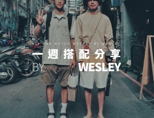 兩件上衣搭五套 一週搭配分享 20190611 – plain-me 視覺設計 Wesley