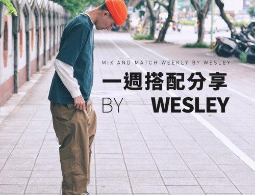 涼/拖鞋 一週搭配分享 20190618 – plain-me 視覺設計 Wesley