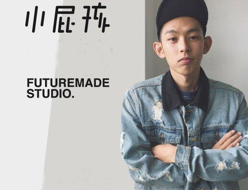 馬來西亞服裝指標 小屁孩 專訪 – 這是 FUTUREMADE 的 小屁孩