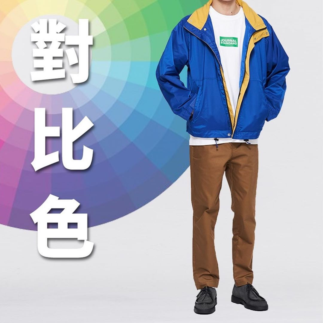 服裝顏色,服裝顏色搭配,服裝顏色搭配技巧,延禧攻略 服裝顏色,顏色穿搭,顏色穿搭男,顏色穿搭女,顏色搭配,顏色搭配學,顏色搭配衣服