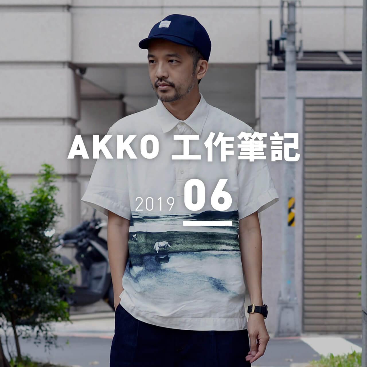 AKKO 工作筆記 201906