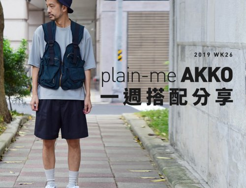 plain-me Akko 搭配: 2019 WK26 一週搭配分享