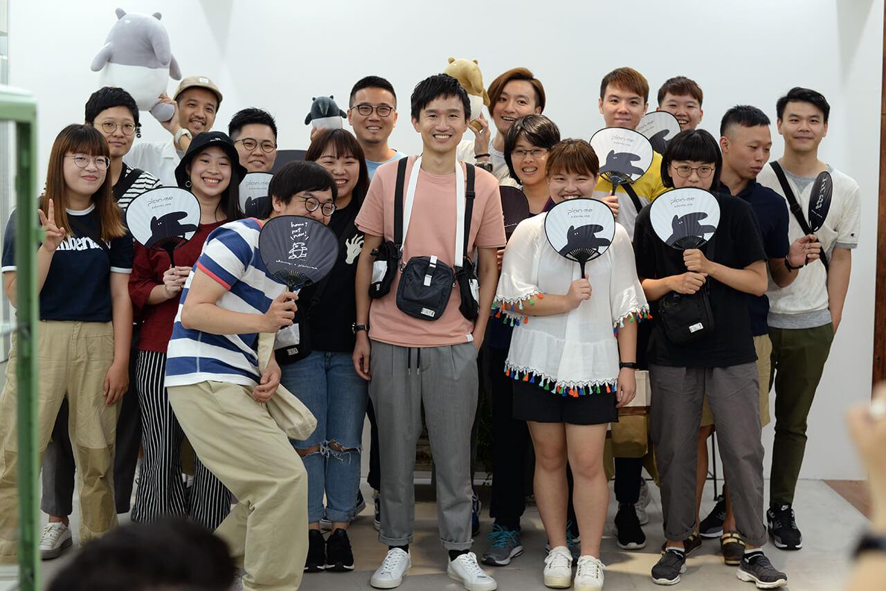 cherng,馬來貘,pm有名人,旅行小包,pm旅行小包,春遊,台灣插畫家,插畫家,一日店長