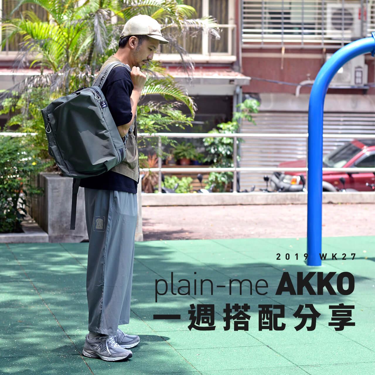 plain-me akko