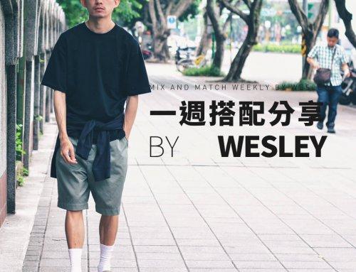 夏天 穿搭技巧 分享  – plain-me 視覺設計 Wesley