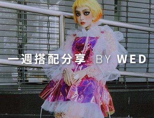 一週搭配 分享 – plain-me 視覺總監 拜三 老師 – 08.21