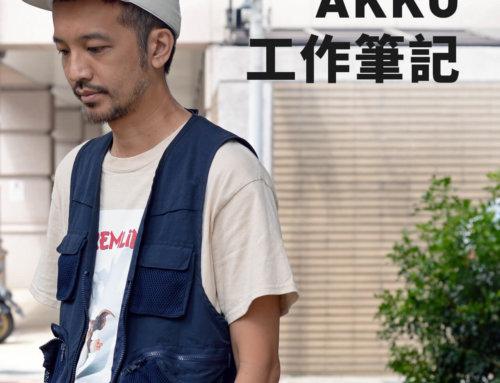 AKKO 工作筆記 201907-8