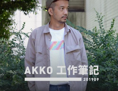 AKKO工作筆記 201909