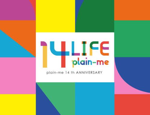 plain-me 14週年慶主視覺設計解析 – Gilbert Baker 彩虹旗紀念字體