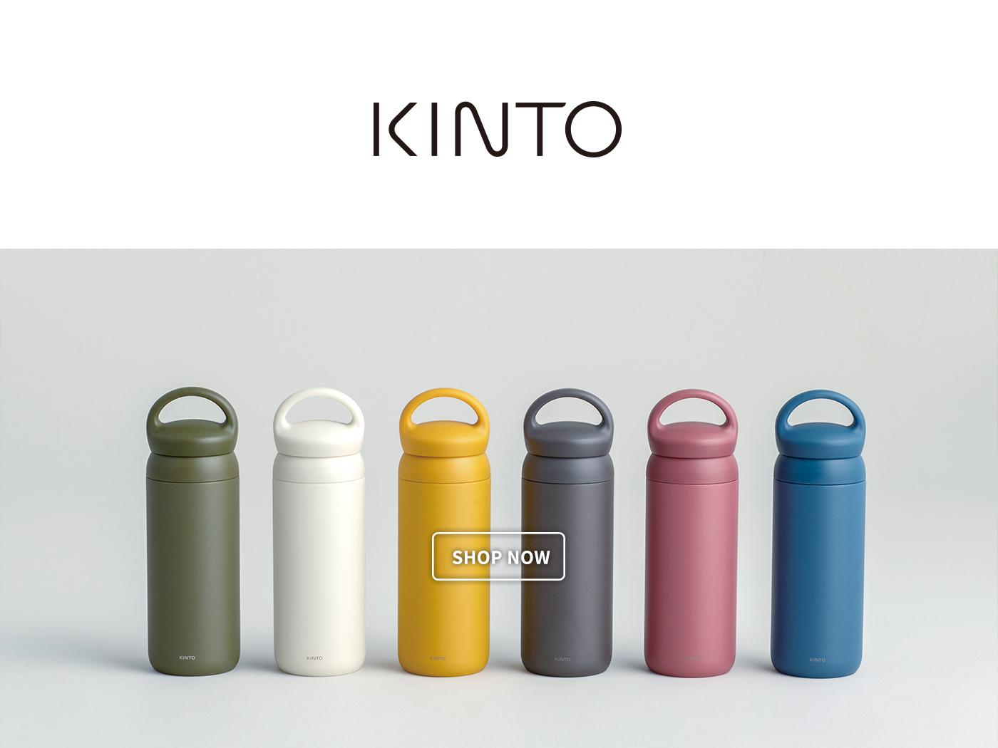 kinto,kinto 手沖壺,kinto 保溫瓶,kinto 濾杯,kinto 茶壺,kinto japan,kinto 馬克杯,kinto 台灣,kinto 日本,