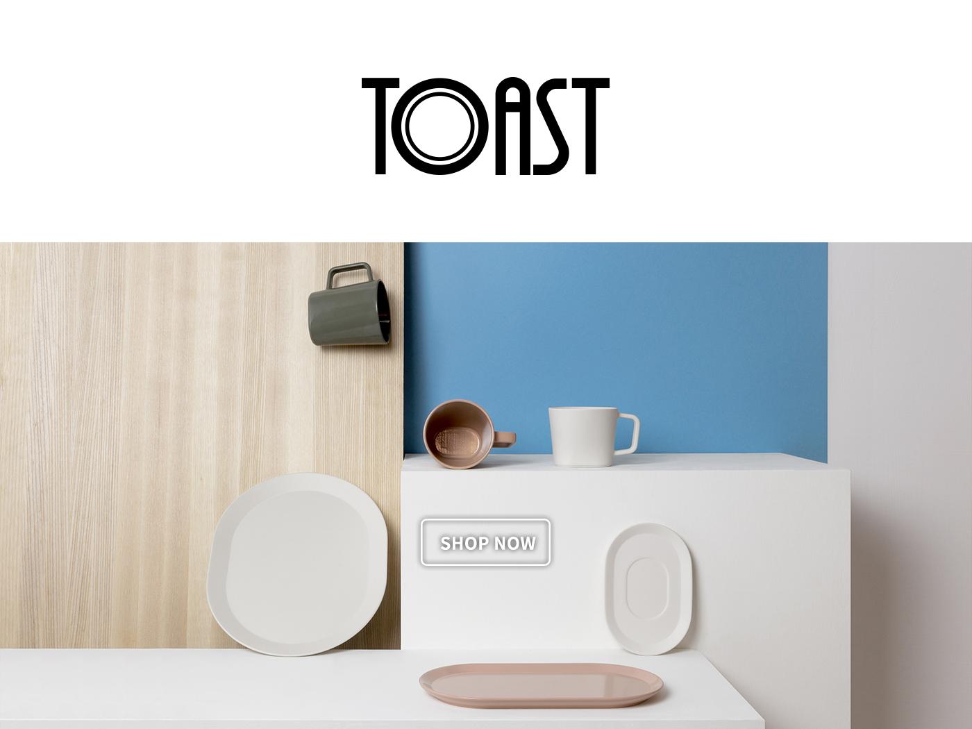 toast living,toast living 台湾,toast living taiwan,toast living 設計家居商品,toast living diffuser