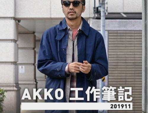 AKKO 工作筆記 201911:TIPS 整理