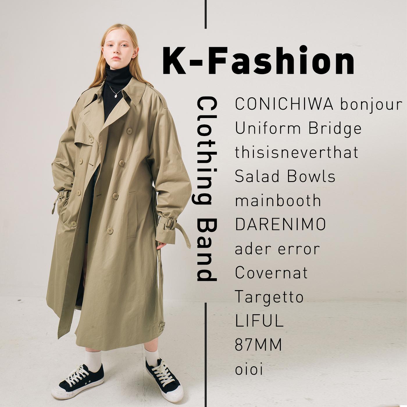 韓國品牌,韓國服裝,韓國時裝周,韓國選貨店,韓國男裝,韓國女裝,韓國首爾時裝週,首爾時裝週