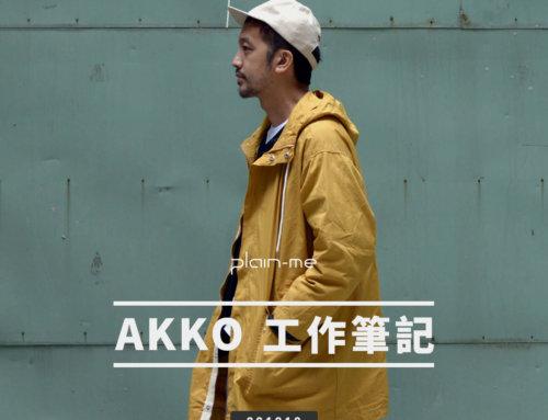 AKKO工作筆記 201912