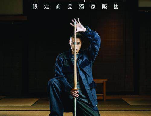 《 SYNDRO 》 刺子 ( sashiko ) 拼接劍道系列套裝
