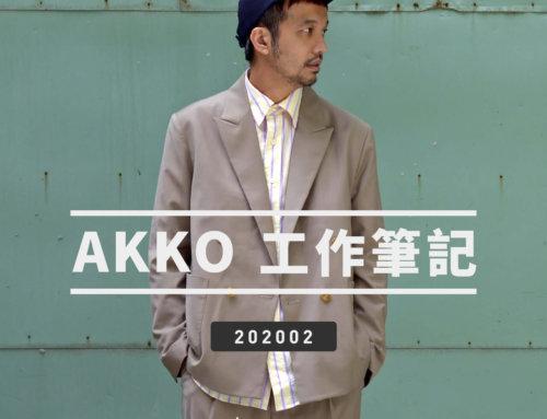 AKKO 工作筆記 202002