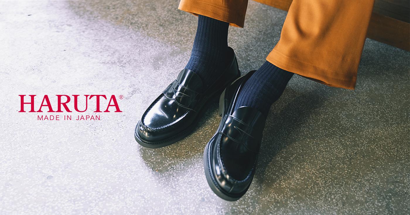 haruta,haruta評價,haruta皮鞋,haruta 日本,haruta 台灣, haruta jp,ハルタ製靴店,ハルタ