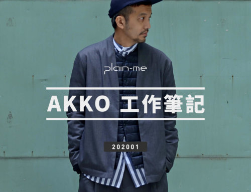 AKKO 工作筆記 202001