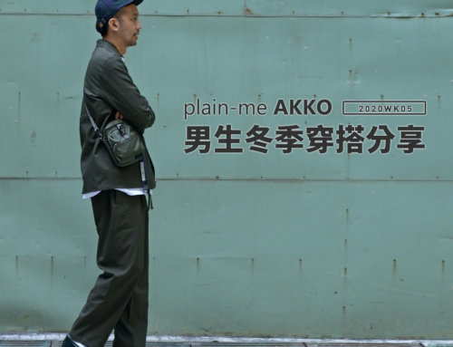 plain-me Akko 男生搭配: 冬季穿搭 分享 -2020 WK05 ft 成套