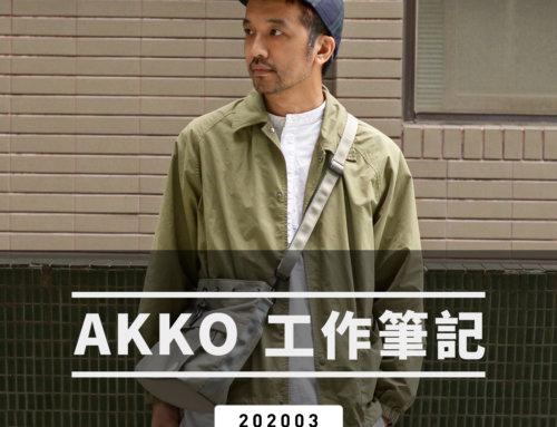 AKKO 工作筆記 202003