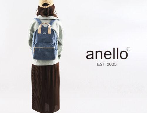 品牌嚴選:《 anello 》- 日本經典超人氣國民背包