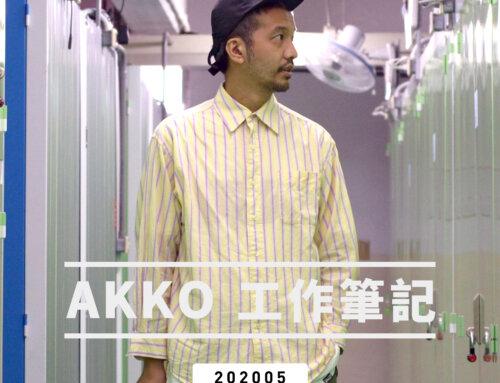 AKKO 工作筆記 202005