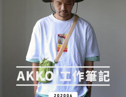 AKKO 工作筆記 202006