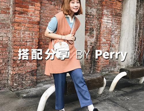 plain-me 人氣搭配顧問 一週搭配 分享 – Perry – 07.03