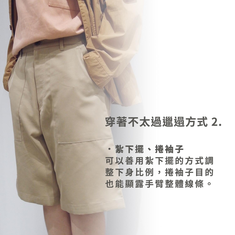 寬鬆t恤,寬鬆t恤穿搭,oversized 穿搭,寬t,寬t穿搭,t恤 穿搭,oversized t