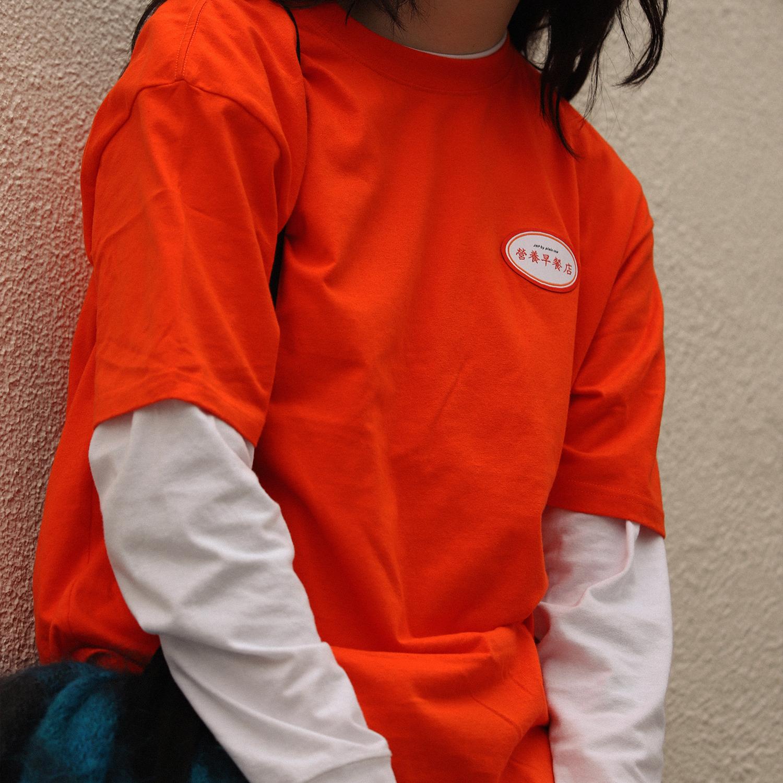 亮色系穿搭,亮色系,亮色系衣服,橘色穿搭,橘色配色,黃色配色,黃色穿搭