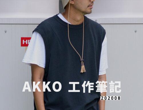 AKKO 工作筆記 202008