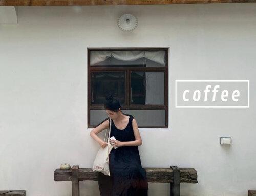 社員私藏名單大公開!嚴選五間 台南特色咖啡廳 ,好好享受愜意時光吧
