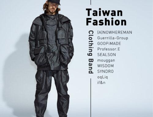 【台灣服裝設計師品牌發展史】- 2020 你不可不知的台灣衣服品牌