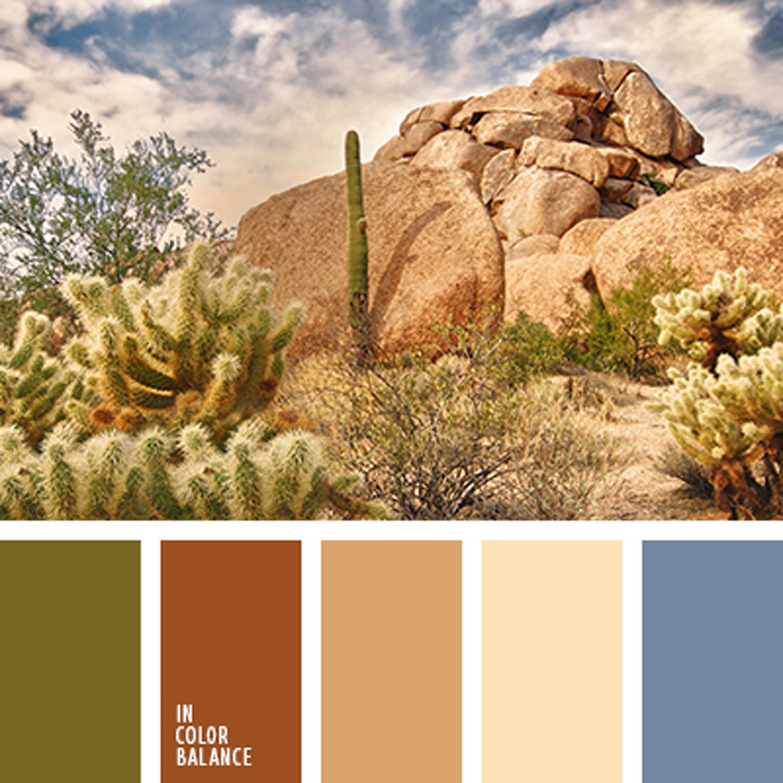 大地色,大地色穿搭,大地色穿搭男,大地色系,大地色系穿搭,大地色搭配,顏色搭配,顏色穿搭,色彩搭配,色彩穿搭