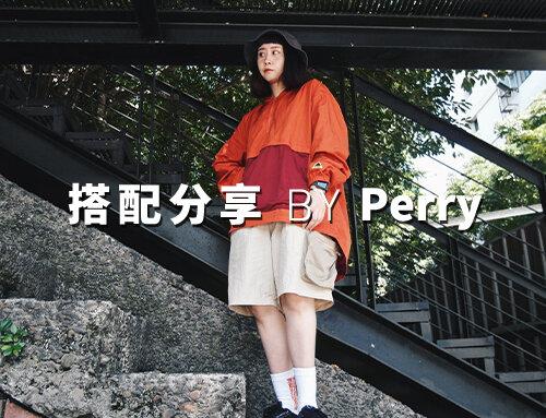 plain-me 人氣搭配顧問 一週搭配 分享 – Perry – 09.19