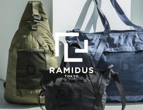 品牌嚴選:《 RAMIDUS 》- 秉承經典包飾品牌 HEAD PORTER 意志