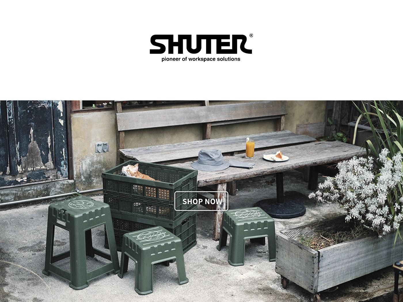 shuter,shuter 收納,shuter 樹德,樹德收納,15週年,15 anniversary,plain-me 15週年,plain-me 15週年慶,15週年慶