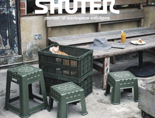 品牌嚴選:《 SHUTER 樹德收納 》- 台灣製造收納用具頂尖品牌