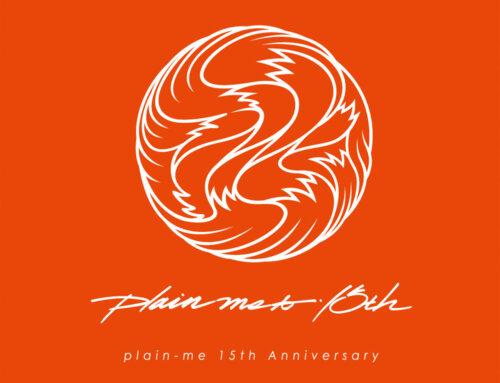 【 plain-me 15 周年回顧 】- 一段15年的故事就從 akko & tim 開始….