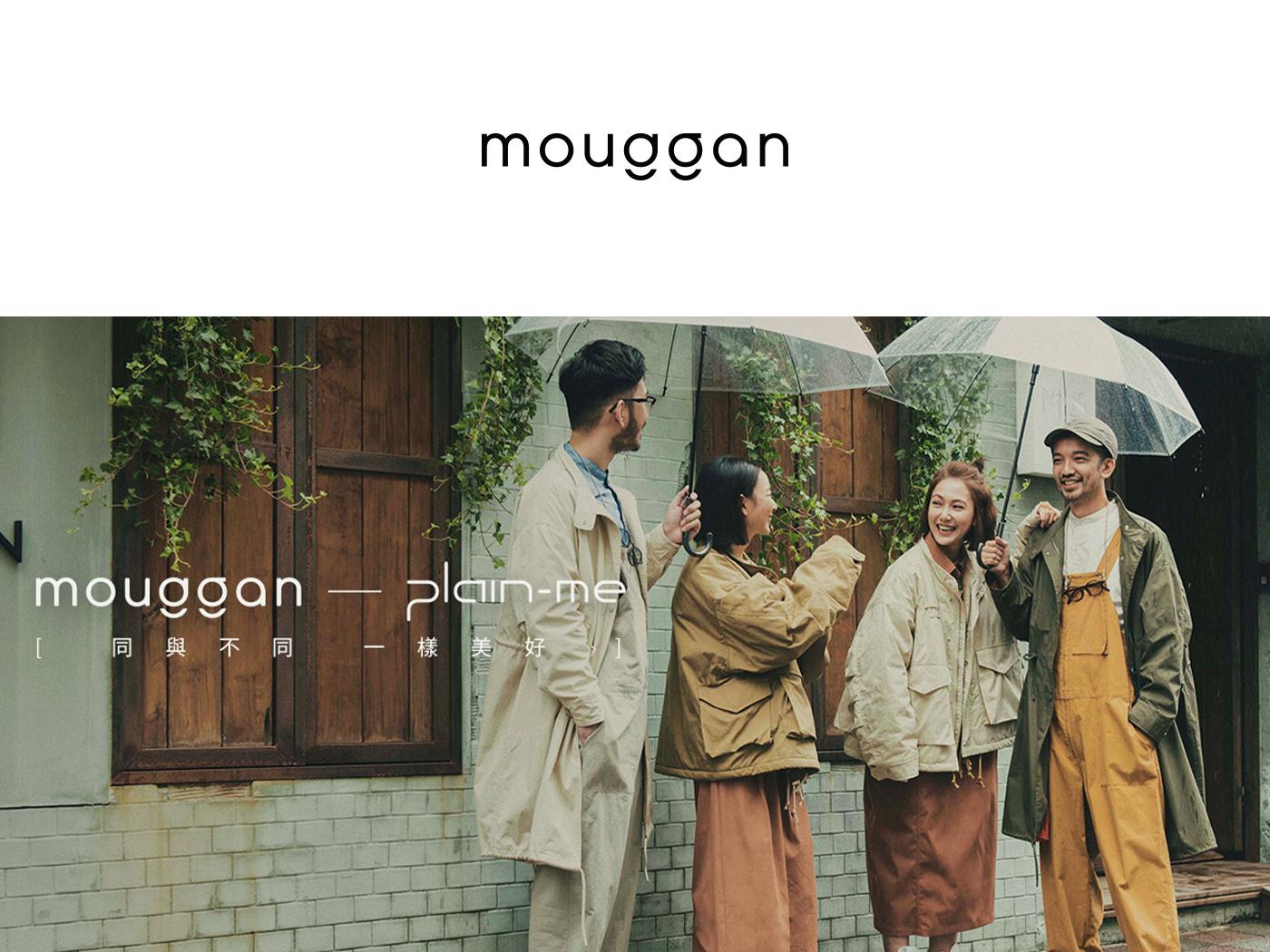 mouggan,mougganxplainme,mouggan plain-me,大饅大力,穿搭部落客,穿搭雙胞胎