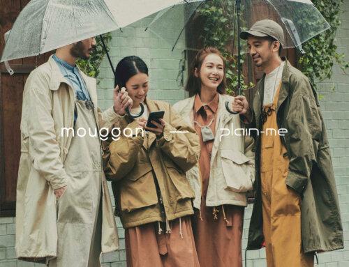 《 mouggan x plain-me 》- 台灣穿搭雙胞胎「大饅大力」自創服裝設計品牌聯名