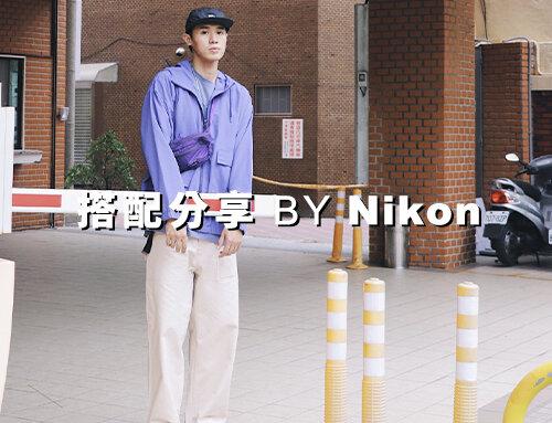 plain-me 人氣搭配顧問 一週搭配 分享 – Nikon – 11.13